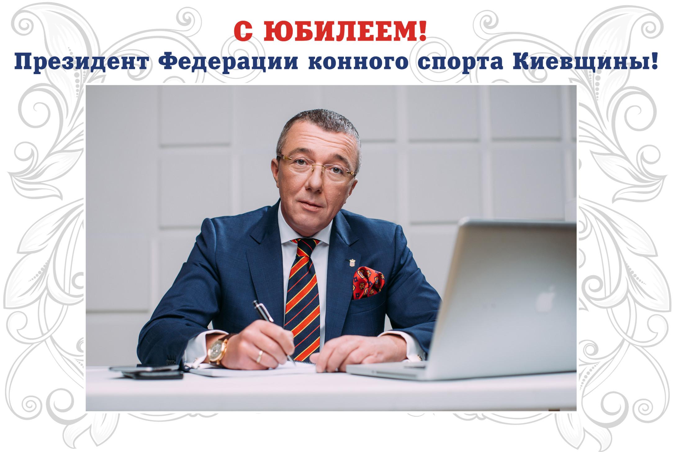 Юбиляры номера: Андрей Белый (выпуск журнала №39)