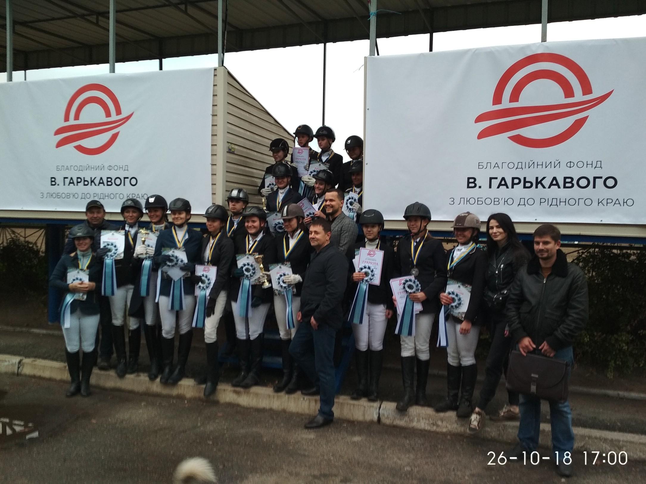 СДЮСШОР по конному спорту города Днепр чтит традиции_(выпуск журнала №42)